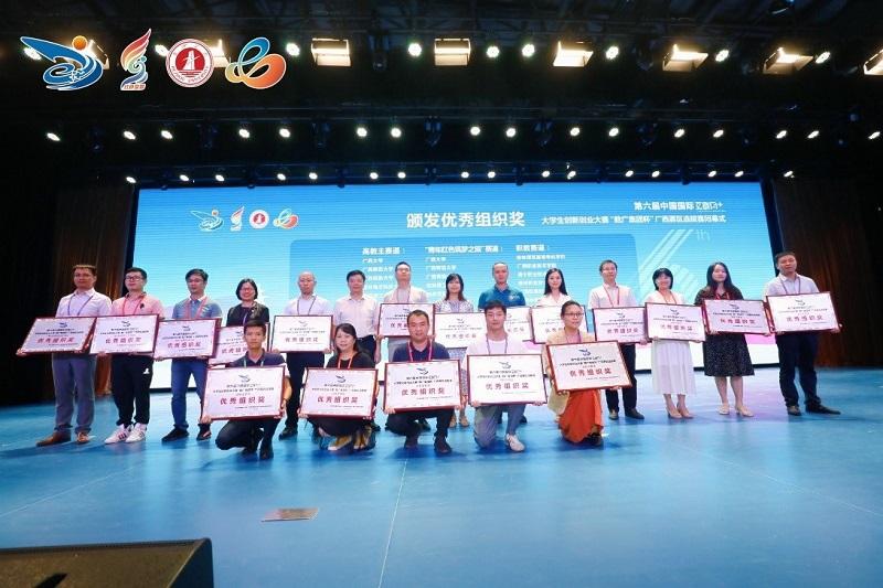 2021香港科大商学院-国科京东方人工智能百万奖金国际创业大赛在北京圆满收官!_创业网站